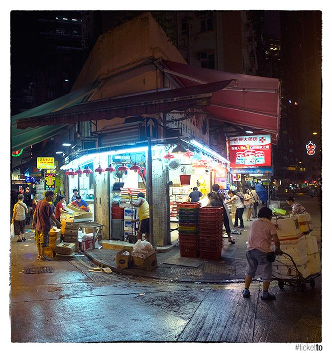 Hong Kong la nuit
