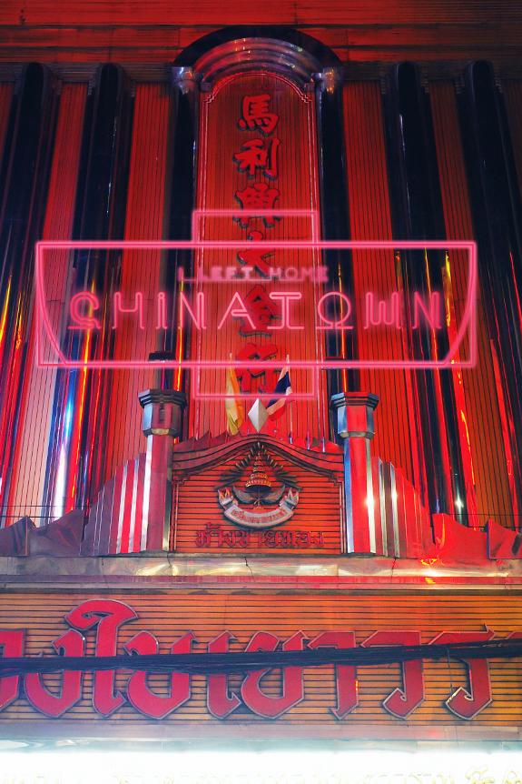 Oubliez Khao San Road, passez la nuit à Chinatown!