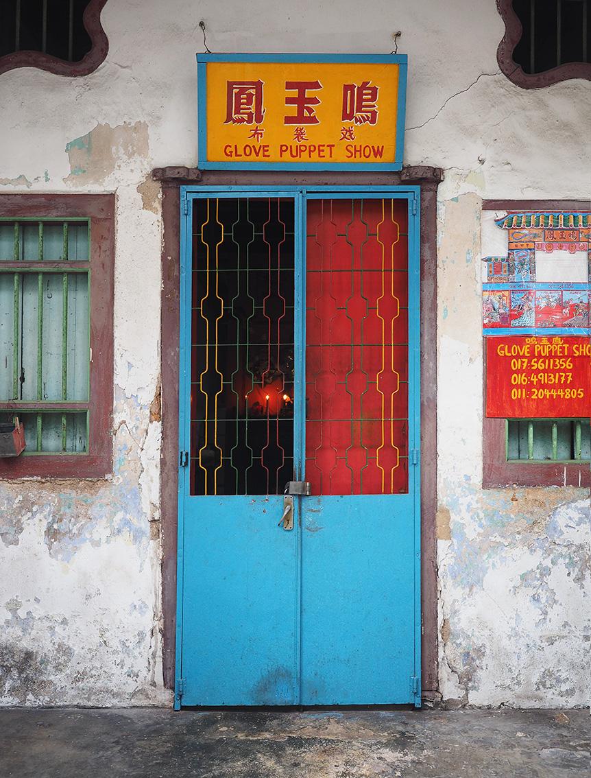Penang ponctue le fil de mes voyages. Je m'y arrête quelques jours, j'en profite pour respirer, prendre la mesure du trajet parcouru et du temps qui passe.